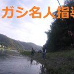 [テシ犬] [鮎コロガシ釣り] 仁淀川 初挑戦!!