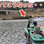 #11 続・釣り仲間と超難関ダムで楽しくバス釣り / 弥栄ダム / 山口県  / 広島