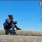 【堤防】で踊る    #釣り#fishing#dance#hiphop#90shiphop#spacetravellers#club#行きたい#dancer#tds#battle#judge