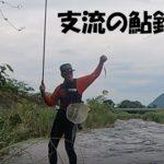 鮎釣日記20 7 9