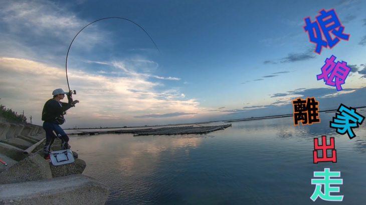 磯釣 夏天魚種豐富 黑點變大了