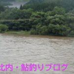 2020年8月9日 日曜日  エルクの 米代川・鹿角・比内・鮎釣りブログ