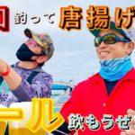 東京湾でタコ釣り!inオリジナルメーカー海つり公園