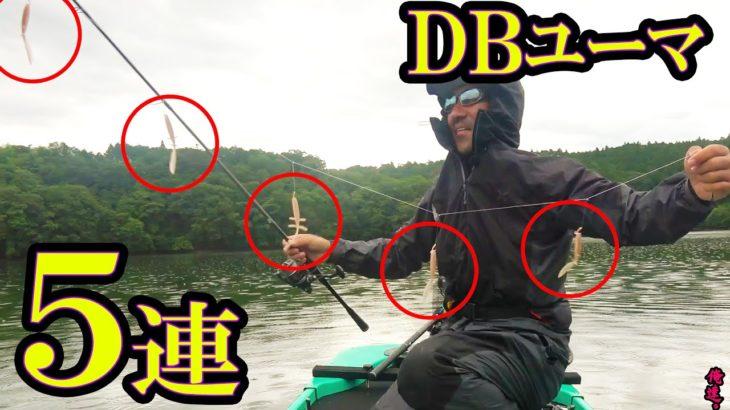 釣れるワームを5連結したらヤバいんちゃう?