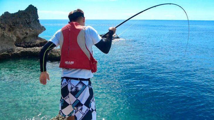 【必見】初心者に万座毛での釣り方を伝授