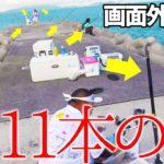 神堤防に仕掛けた11本の竿で夜の釣果がヤバイ!【宮古vs石垣釣り対決#4】