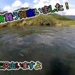鮎釣日記20 9 29