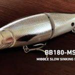 ベビーフェイス BB180-MSSでブラックバスをハント!丁寧に攻めることもビッグベイトの使い道 -Hunting Bass with BB180-MSS-