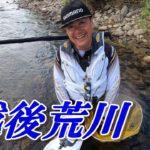 【鮎釣り 2020】越後 荒川
