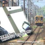 『ぶらりバスの旅』【コンセプト】