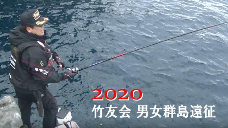 竹友会2020男女群島磯釣り②