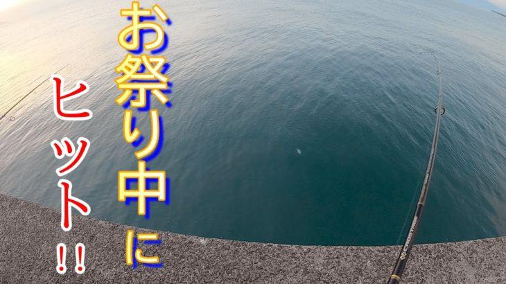 試練の港~沖堤防まで! ライトショアジギング