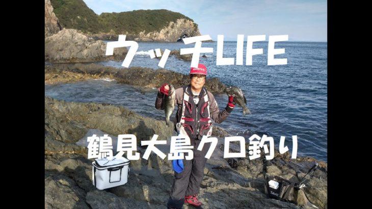 大分県鶴見大島のクロ釣り