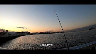 2020 11 大津新堤防  根魚 釣り