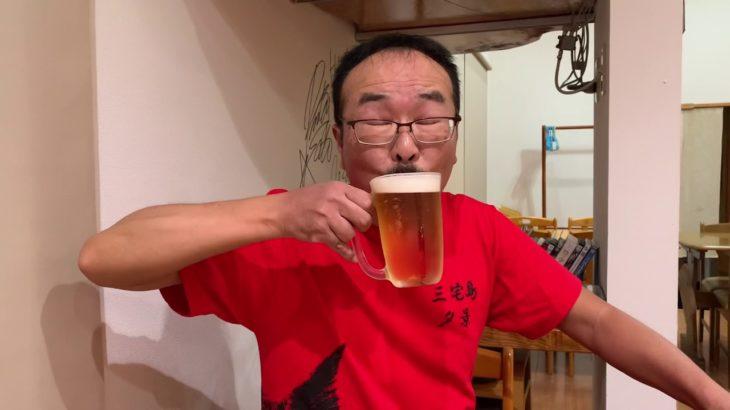伊豆七島三宅島釣行<2020年11/28〜30日>