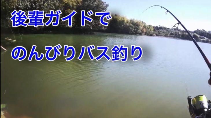 【バス釣り】7年ぶりに会う後輩釣りに行ったら未知の世界だった