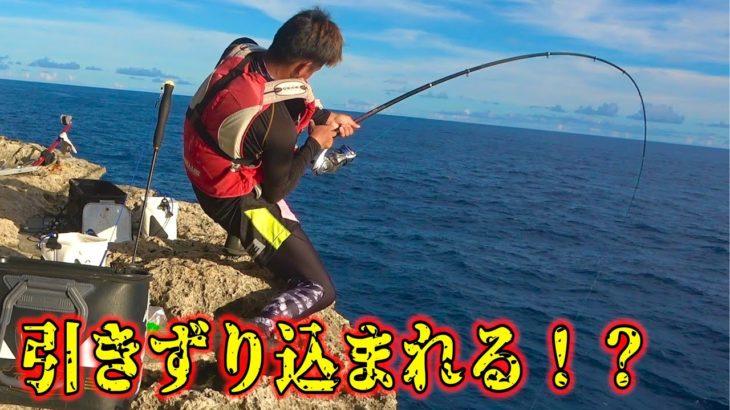 島の人おすすめの餌でとんでもない引きの怪魚が釣れた…【波照間8話】