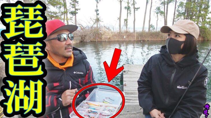 【SLJ】琵琶湖で釣りまくるならスーパーライトジギング!