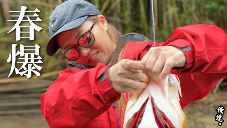 最強の釣りガールが巨大魚を釣りまくる!