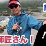 【台風 鹿児島 堤防】台風直前に釣りしてみた!前編