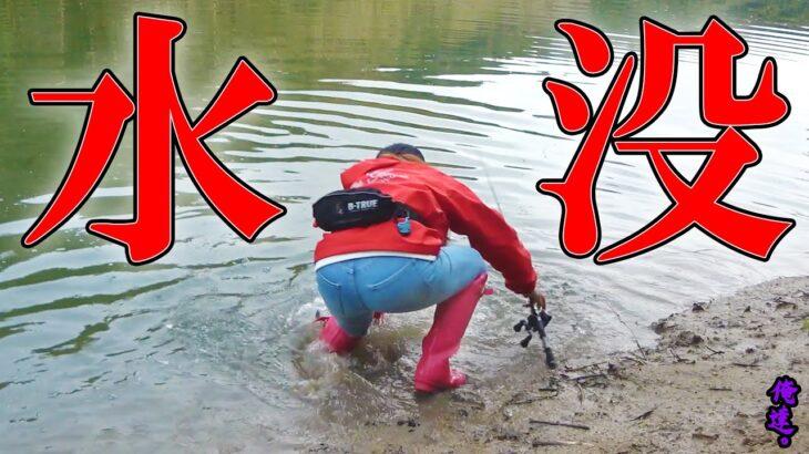 最強釣りガールが、次の瞬間…!!!