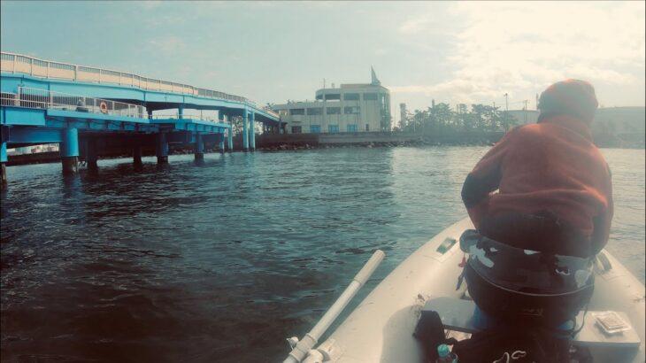 【休業中の市原海釣り公園周辺にゴムボートで行ってみました】