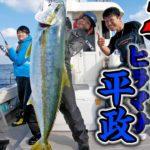 【巨大魚】釣った20キロオーバーのヒラマサの解体がヤバすぎた・・・