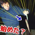 投げて放置するだけの簡単過ぎるイカ釣り法!!