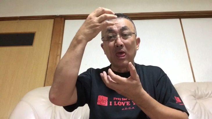 手話動画「ピラニア放流事件・ブラックバスについて」