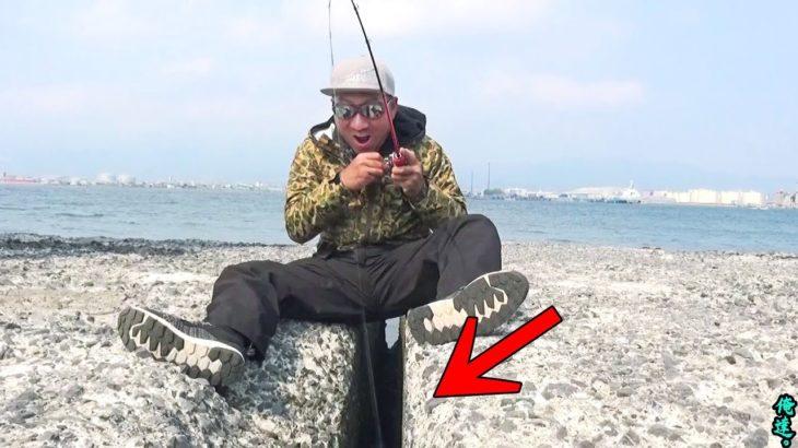 次々と魚が釣れまくる隙間にルアーを落とすと…