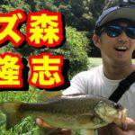 【バス釣り】あのバスプロに任せれば簡単に釣っちゃうよね!