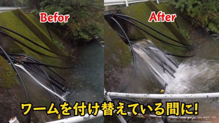 【大惨事 バス釣り】リスぐるまの旅で一瞬で変貌する野池インレット!