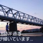 ブラックバスフィッシング(ボウズ)【多摩川】【京王稲田堤】【鯰】