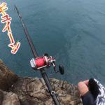 【石鯛釣り】和歌山県那智勝浦 清丸渡船 伝五郎で底物に挑む!