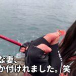 【磯釣り】三重県尾鷲市、宮城野渡船。夫婦で初めてグレ釣りに行ってきました!!