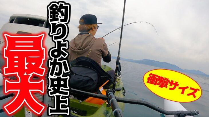 #2 釣りよか史上最大のアオリイカに船ごと引っ張られた!!