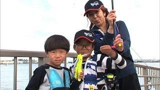 ファミリー向けの釣り公園 みんなで釣りを楽しもう!四季の釣り2019年11月22日放送分