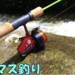 [渓流ルアー] 大増水の川で、ニジマス釣り! カーディナル3RD/鱒レンジャー