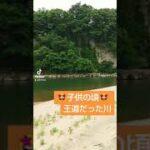 【利根川】王道の釣り場所だった。