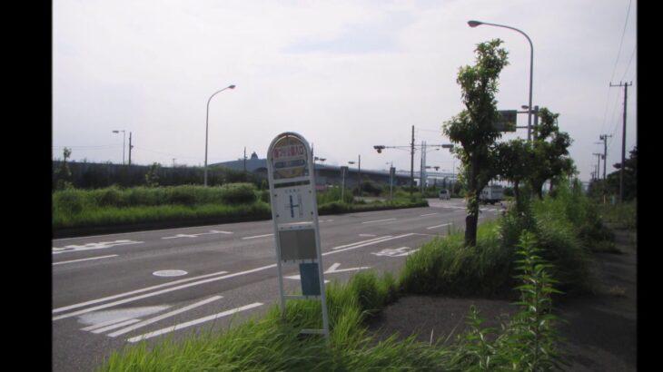 海づり公園入口バス停
