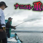 次々に怪物が襲ってくる釣り場で引きずり込まれた釣り人の○○が発見される。【衝撃】